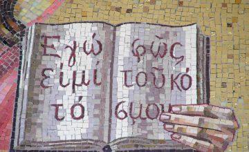 Libri da portare in Grecia