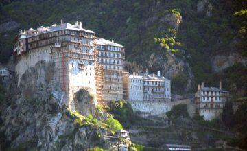 Monte Athos per donne